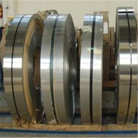 321 2b stainless steel strip