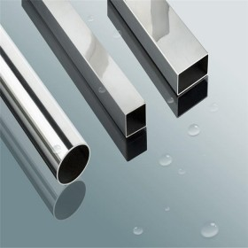 904L stainless steel round pipe with good quality