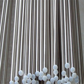 hot sale 201 stainless steel round bar