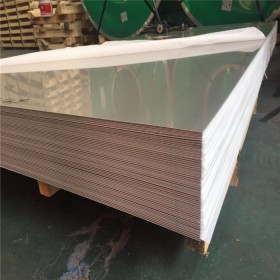 cold rolled sheets wholesale prime quality AISI 301 Stainless Steel Sheet