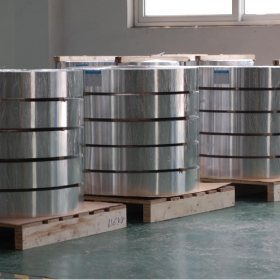 slitted 301 full Hard fine narrow banding coil stainless steel strip price