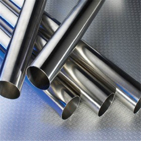 cheap stainless steel tube 201 with competitive price