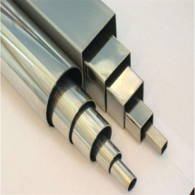 manufacturer 310s stainless steel round square pipe
