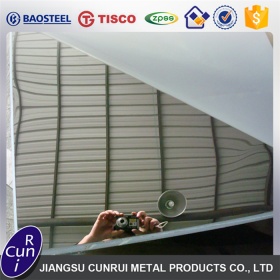 Polished bright surface stainless steel plate