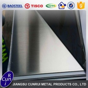 Trade insurance supplier 0.8mm thick stainless steel plate
