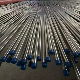 ss 316 stainless steel pipe price list per meter