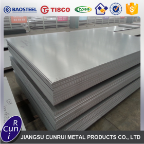 Full Inventory 304L Stainless Steel Plates With Branded Mill