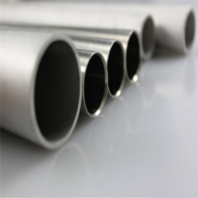 904L stainless steel round tube with good quality