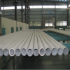 200 300 900 series stainless steel seamless pipe