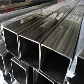 Professional 201 304 310 310s 316 316L square stainless steel tube
